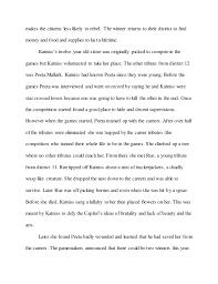 summer reading essay prompt