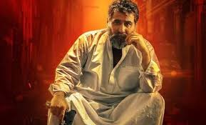 Tariq Aslam exudes sheer power in first poster of Chaudhry Aslam's biopic -  Oyeyeah