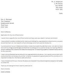Food And Beverage Controller Cover Letter Examples Quality Control