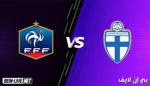 مشاهدة مباراة فرنسا وفنلندا بث مباشر اليوم بتاريخ 07-09-2021 في تصفيات كأس  العالم