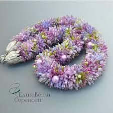 <b>Seed Bead Necklace</b>