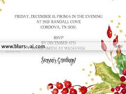 printable christmas party invitation template for word in 5x7 printable christmas party invitation template for word in 5x7 featuring holly leaves and berries