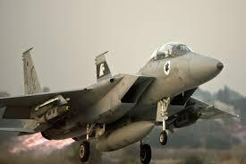 Risultati immagini per la bomba israeliana