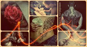 стоимость татуировки сколько будет и сколько должна стоит рисунок