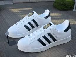 adidas shoes. big shoes. adidas shoes s