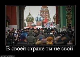 Возле Дебальцево задержано пять террористов, - СБУ - Цензор.НЕТ 941