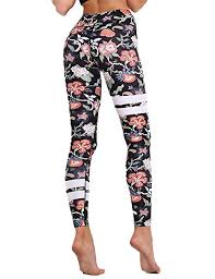Patterned Yoga Pants