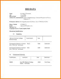 marriage biodata format in english 7 educational biodata format dragon fire defense