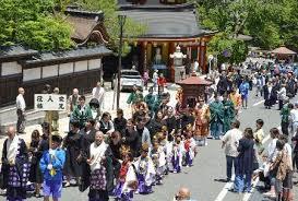 「青葉祭り 無料画像」の画像検索結果