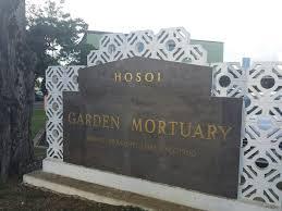 12 photos for hosoi garden mortuary