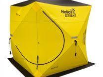 <b>палатка куб</b> - Все для охоты и рыбалки: одежда, обувь ...