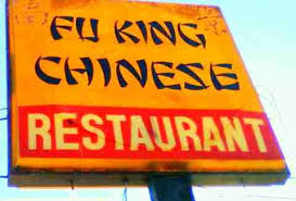 chinese restaurant sign. Exellent Chinese Fu King Chinese Restaurant In Sign I
