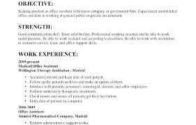 Resume Objective For Government Job General Resume Objectives