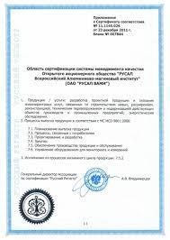 Приложение к диплому Но для большинства дисциплин приложение все же является обязательным элементом дипломной работы и оформить их необходимо в соответствии с требованиями