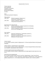 Дневник по практике официанта образец golitweakditoro s diary  дневник по практике официанта образец Отчеты производственной примеры