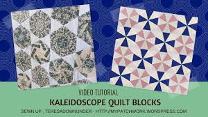 Video tutorial: Kaleidoscope quilt blocks - YouTube & Video tutorial: Kaleidoscope quilt blocks Adamdwight.com