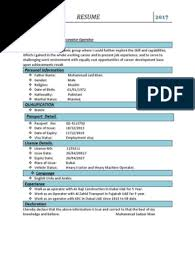 Paperpk has cv templates for all type of jobs in pakistan and abroad. Cv Excavator Operator