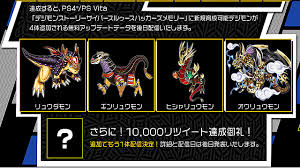 Digimon Cyber Sleuth Hacker S Memory Digivolution Chart Four New Digimon Revealed For Digimon Story Cyber Sleuth