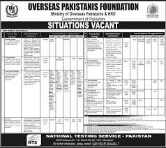 overseas is foundation jobs khazana pk overseas i foundation jobs