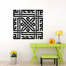 61 Best Islamic Interior Images On Pinterest  Architecture Islamic Room Design