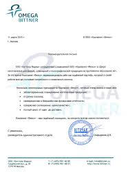 Купить <b>офисные</b> аксессуары на заказ оптом в Москве в интернет ...