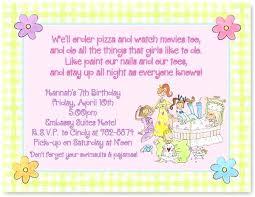 Girls Sleepover Party Invitations Guluca