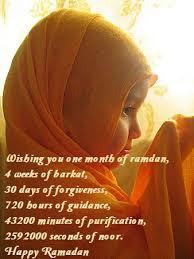 ramadan-quotes-4.jpg