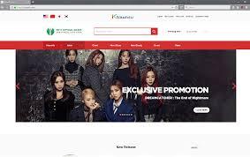 Dreamcatcher On The Front Page Banner Of Ktown4u Website