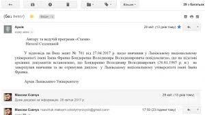 Отменили красный диплом Отменили красный диплом Москва