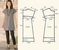 Simple Dress Patterns