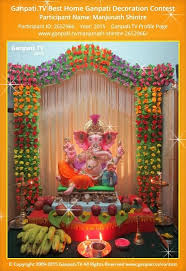best 25 ganpati decoration design ideas