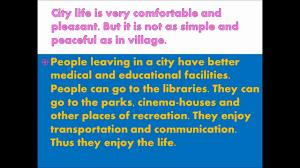 city life essay city life english essay in urdu youtube