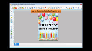 make free birthday invitations online free invitation card maker agi mapeadosencolombia co