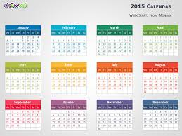 Ppt Calendar 2015 Colorful 2015 Calendar For Powerpoint