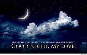 good night my love wallpaper