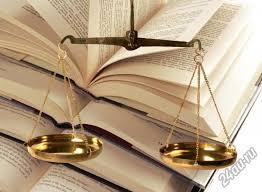 Контрольная работа по Юриспруденции Тема Статус судебного  Контрольная работа по Юриспруденции Рефераты