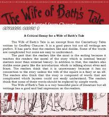 canterbury tales essay co canterbury tales essay