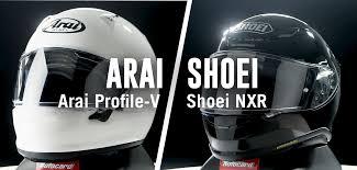 Shoei Nxr Size Chart Shoei Nxr Vs Arai Profile V Which Motorcycle Helmet Is
