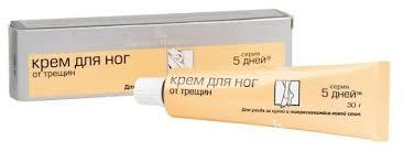 ГаленоФарм <b>Крем для стоп</b> 5D дней от трещин — купить по ...