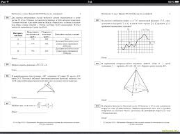 Контрольный срез по математике класс полугодие пнш burgsulso  Контрольный срез по математике 4 класс 1 полугодие пнш