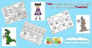 These phonics activity cards are free for subscribers to download. Phonics Coloring Worksheets For Word Families Freebies
