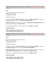 employment dates verification fillable online employment verification letter example for current