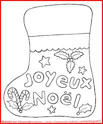 Botte De No L Joyeux No L Colorier Joyeux Fetes Coloriage
