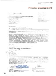 The Official Handover And Assignment Letter For Securityformal