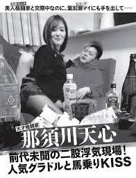 朝倉 カンナ