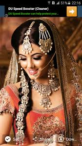 bridal makeup hd wallpapers screenshot bride png