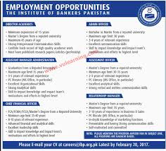 institute of bankers of jobs ibp karachi latest institute of bankers of jobs 2017 ibp karachi latest advertisement
