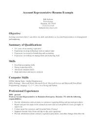 Describing Computer Skills In Cover Letter Download Describe Your Interesting Computer Skills Resume Examples