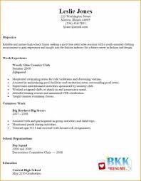 Simple Resume Examples For Jobs Simple resume for a part time job 60 basic examples jobs well pics 32
