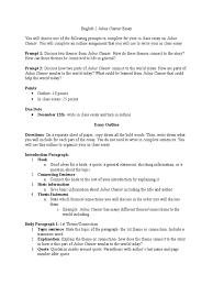 english julius caesar essay essays paragraph